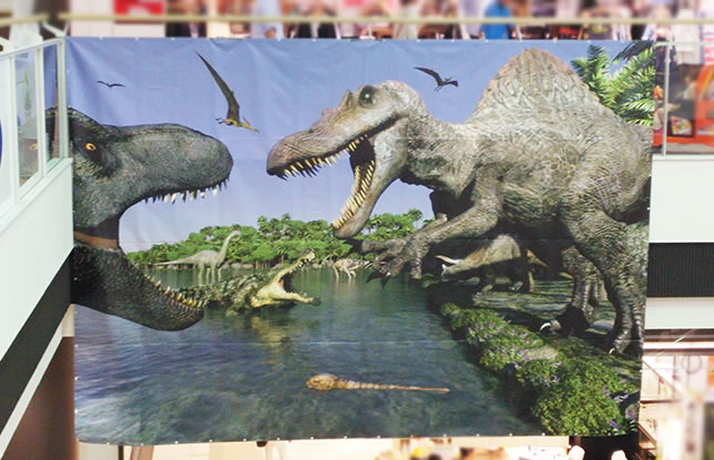 恐竜巨大垂れ幕。5m
