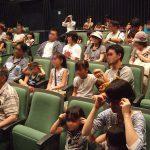 親子で楽しむ迫力の3D恐竜映像。